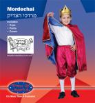 Dress Up America Deluxe Mordechai Purim Costume - Toddler T4