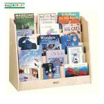 Guidecraft Single Sided 5-Shelf Book Browser