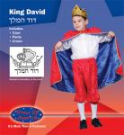 Dress Up America Deluxe King David - Small 4-6