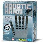 Toysmith Robotic Hand